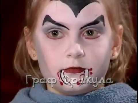 Мастер класс аквагрим граф Дракула. Face painting (faceart) Dracula.
