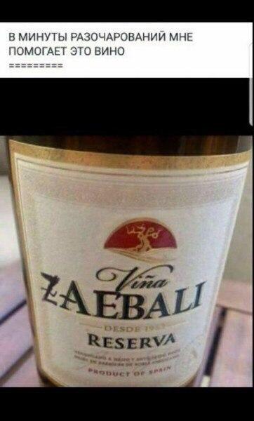 Бокал вина после трудового дня