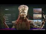 [Stream] Assassins Creed: Origins - Проклятие фараонов #3