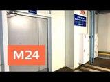 Пожарные выходы в сгоревшем торговом центре Зимняя Вишня в Кемерове были заблокированы - Москва 24
