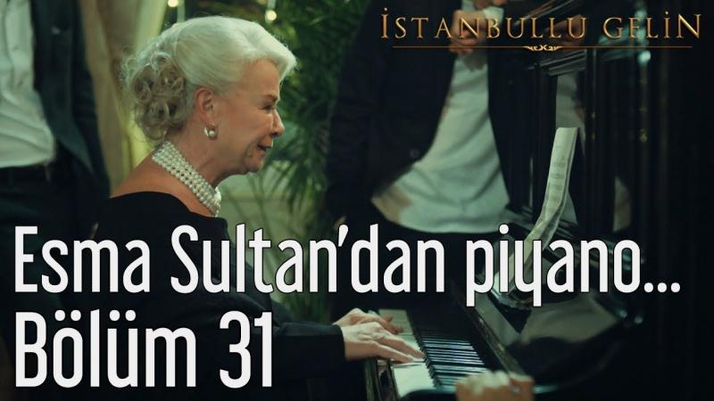 31. Bölüm - Esma Sultandan Piyano Resitali