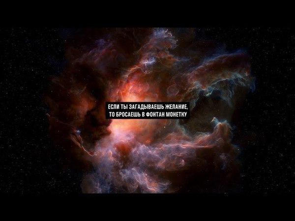 GHOSTEMANE - Wishers Lose Copper Dreamers Lose Everything (ПЕРЕВОД) RUS SUB