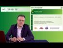 Онлайн-трансляция NUTRILITE «Физико-биохимическое действие фитонутриентов» с Чуд (1)