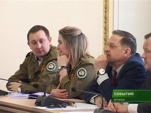 На Брянщине набирает обороты движение Российские студенческие отряды 10 04 18