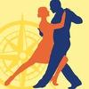 Танцевальные классы в Челябинске