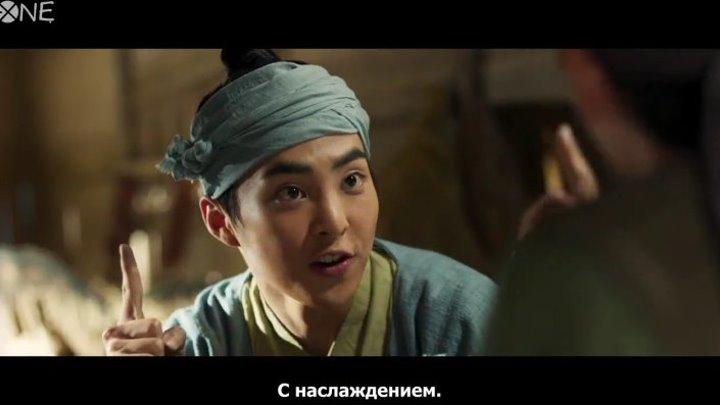 [РУС.САБ] 봉이 김선달 Ким Сондаль