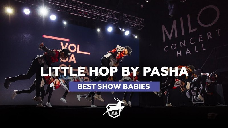 VOLGA CHAMP 2018 IX | BEST SHOW BABIES | LITTLE HOP BY PASHA 2309