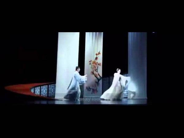 Китайский спектакль Ху Иня.
