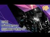OVERWATCH от Blizzard. СТРИМ! Поднимаем рейтинг вместе с JetPOD90, часть №9.