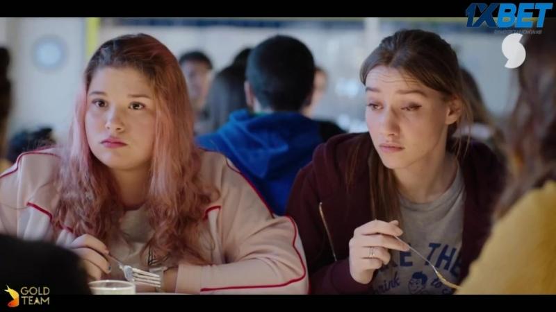 СТЫД: Франция / SKAM: France (2 сезон 1 серия)