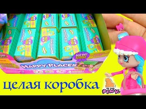 Petkins ДОСТАВКА ТОВАРОВ! СБЕЖАВШАЯ НЕВЕСТА ЧАСТЬ 2! Мультфильм! ШОПКИНСЫ toy video for kids