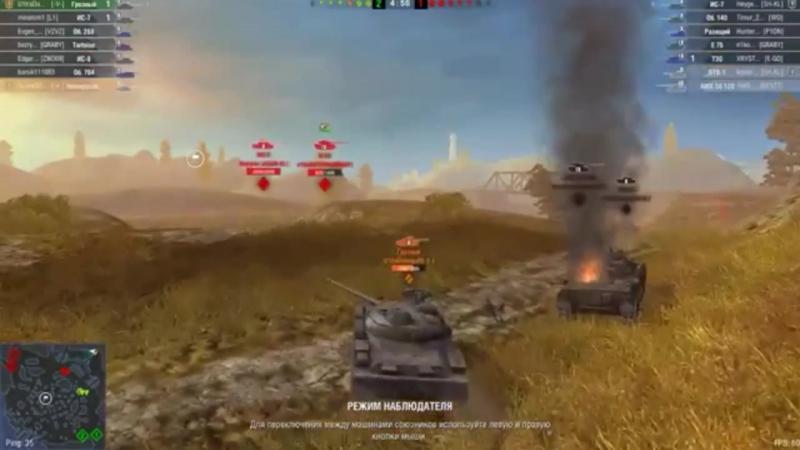 Весёлый бой со стрима WoT Blitz
