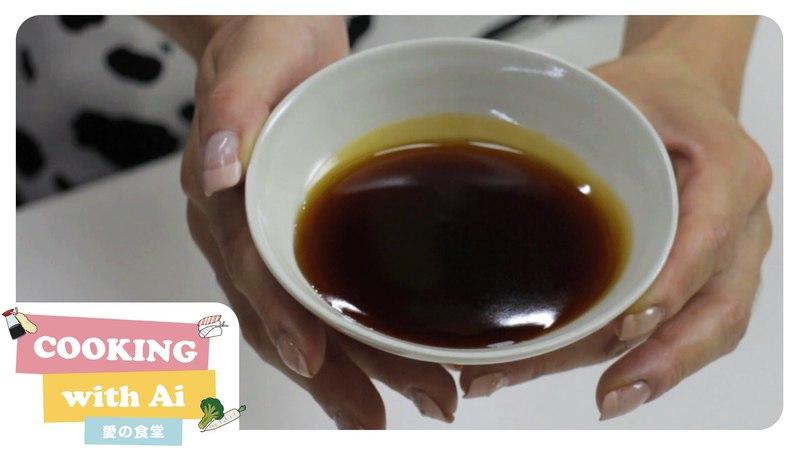 How to make Teriyaki Sauce (Collab with JEL)