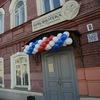Централизованная библиотечная система г.Костромы