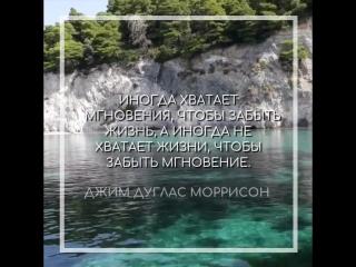 Джим Дуглас Моррисон