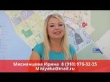 ЕЦН. Мисиянцева Ирина 8 (918) 976-32-35 Misiyaka@mail.ru