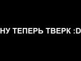 Видео угарное про меня)) :D