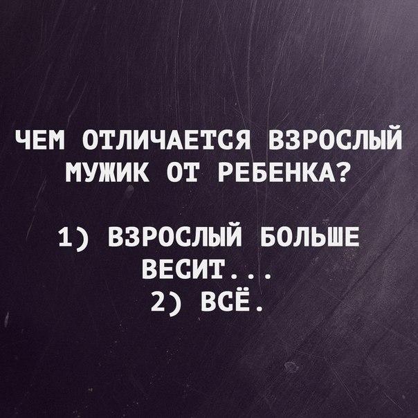 Фото №456270935 со страницы Никиты Карташова