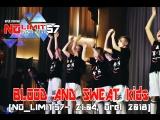BLOOD AND SWEAT_kids [NO_LIMIT57- 21.04, Orel 2018]