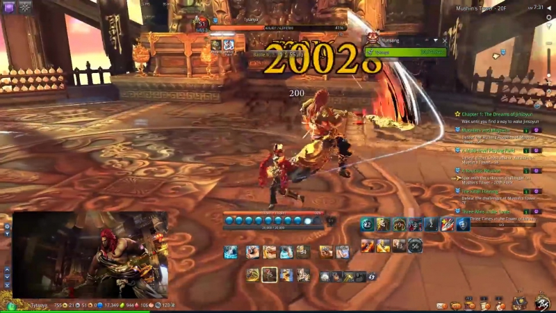 Blade and Soul KFM Mushin Tower Floor 20 Fire build