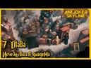 Прохождение игры Гарри Поттер и Дары смерти часть 2 Исчезнувщая Диадема