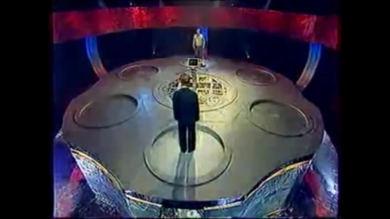 русская рулетка орт 2002
