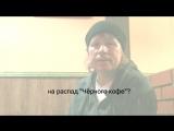 Игорь Куприянов_ о творчестве, о жизни, о _Чёрном кофе