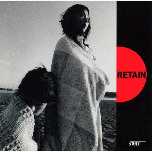Sway альбом Retain