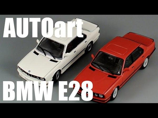 BMW E28 M5 M535i [AUTOart] 143