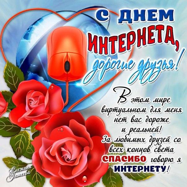 https://pp.userapi.com/c621511/v621511730/6f969/RWs6Gf7W6tk.jpg