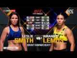 UFC Fight Night 113 Leslie Smith vs Amanda Lemos Full Fight