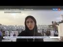Саудовская Аравия. Ислам против террора (РТД)