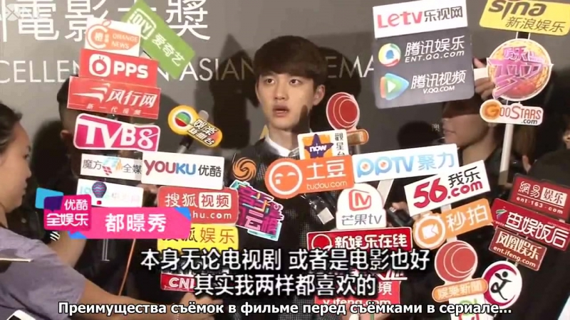 150325 Asia Film Awards EXO D.O. Interview Red Carpet