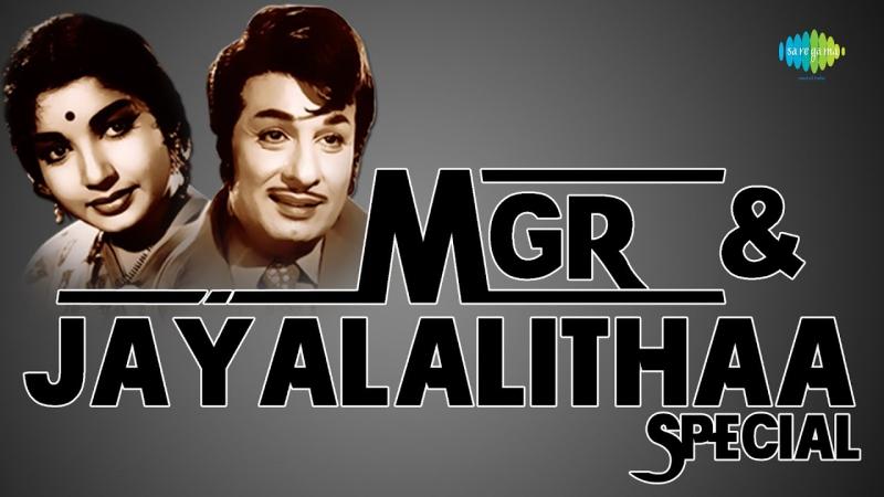 MGR Jayalalithaa Special Weekend Classic Radio Show - Tamil HD Songs RJ Mana