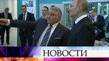 Владимир Путин приехал в легендарный Курчатовский институт, который отмечает 75-летний юбилей.