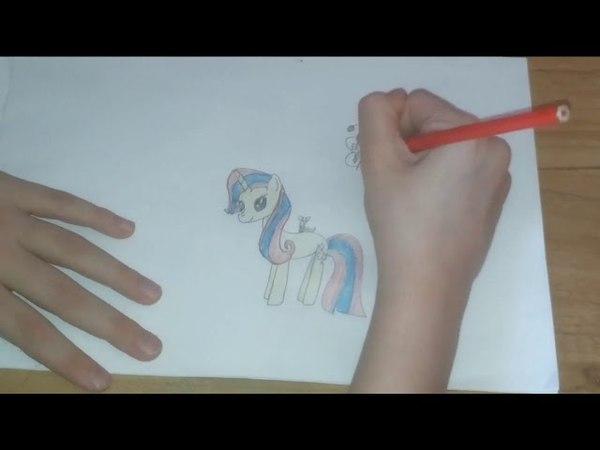 рисуем пони вместе с Лизой.exe