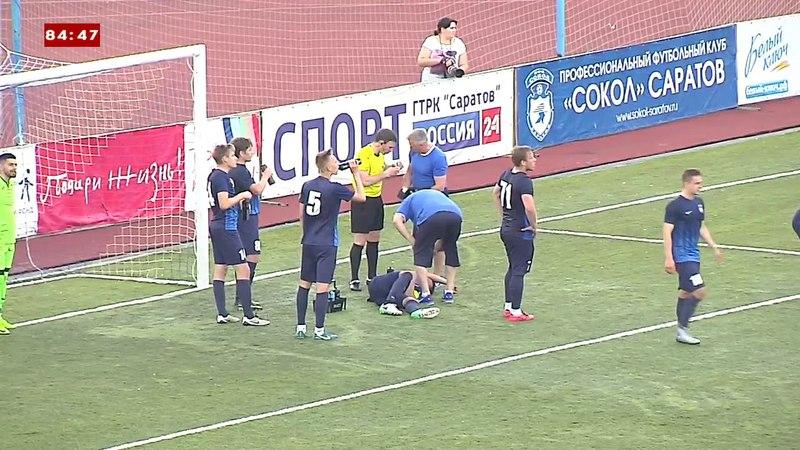 Победный гол капитана Сокола Евгения Дудикова в заключительном матче сезона-2017/18, 1-0!