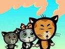 Три котенка • 1 сезон • Кто тебя сильнее