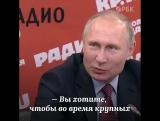 Путин про Навального, криптовалюты и водку