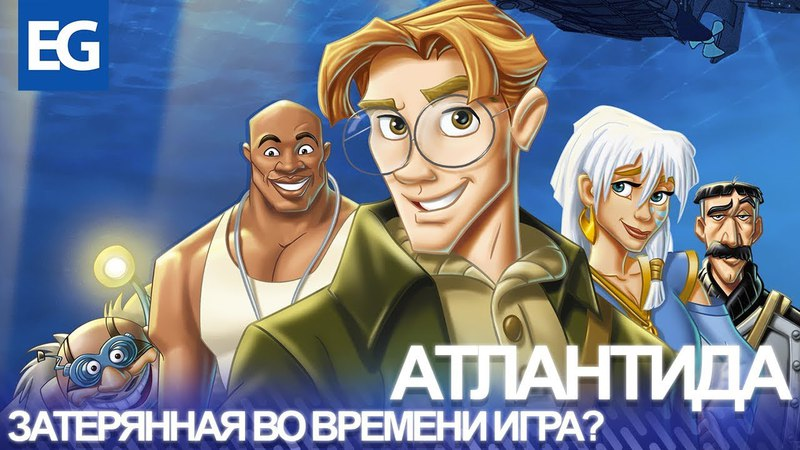 Disney's Atlantis The Lost Empire Атлантида на PlayStation Обзор
