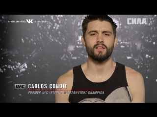 Fight Night Glendale Carlos Condit - Im Gonna Beat Him Down