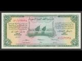 Banknotes of Saudi Arabia_Paper money of Saudi Arabia