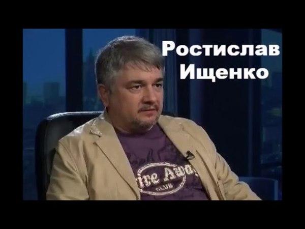 Ростислав Ищенко К.р.ы.м.с.к.и.й мост нельзя строить! Будет т.р.а.г.е.д.и.я
