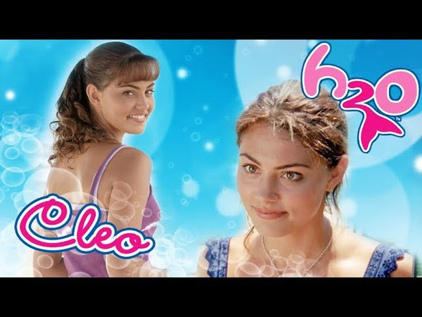 Now and Then - Cleo's Style - H2O: Just Add Water
