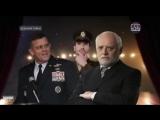 Высокопоставленные американские военные и  эксперты