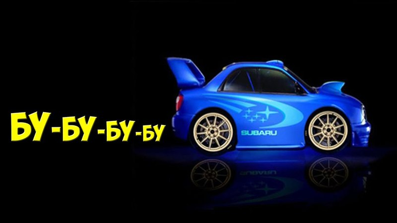 Почему у Субару такой звук выхлопа Техническое объяснение знаменитого Subaru WRX STi Rumble