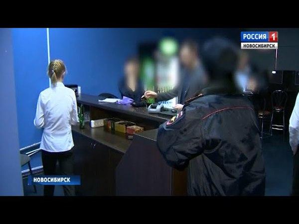 В Новосибирске закрыли игровой клуб после проверки «Вестей»