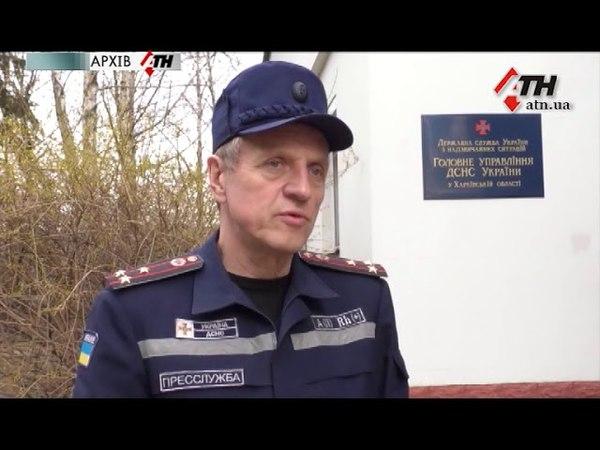 Поджог основная версия пожара усадьбы Шидловских 17 05 2018