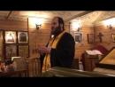 Христианская проповедь Источники проповеди