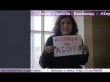 Анонс стримов: ВежБесед - Аборты в 21:00. Вопросы к Яне - ~22:30. .  •  °  #расписание #РуПол #Рыжевский #трансляции